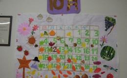 10月手作りカレンダー
