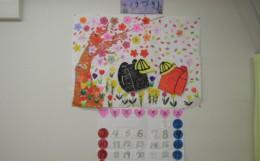 4月手作りカレンダー
